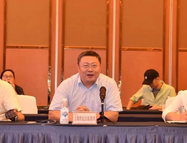上海世紀出版集團副總裁彭衛國.jpg