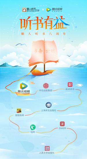 中信活動圖片.jpg