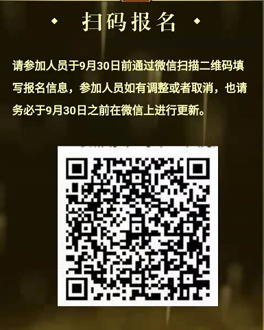 TIM截圖20191001143348.png